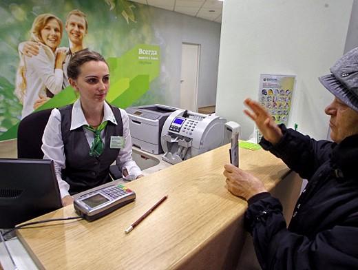 ставки по кредитам для пенсионеров