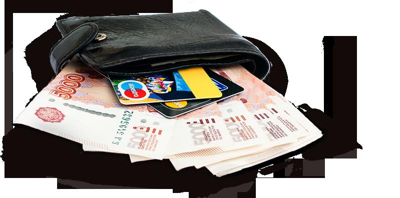 заявка на заем 10000 рублей