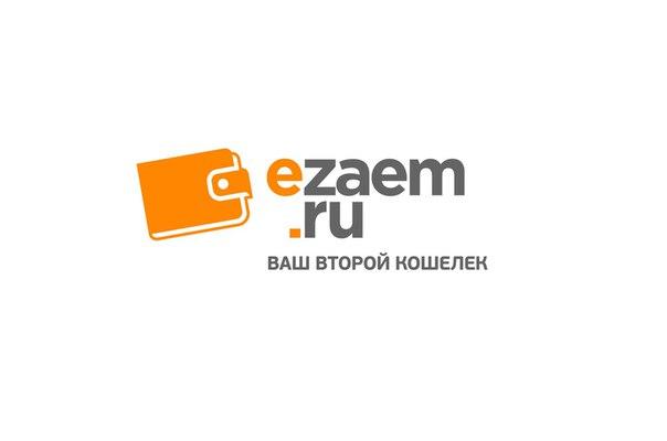 займ 15000 рублей без процентов
